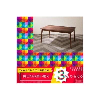 こたつ おしゃれ ずっと使えて快適。こたつもソファも高さ調節できるソファダイニング ダイニングこたつテーブル W135 5000289447