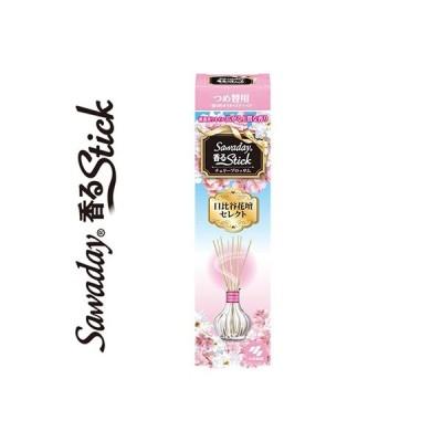 消臭元香るスティック 日比谷花壇セレクト チェリーブロッサム 詰替用 70mL / 小林製薬 消臭元
