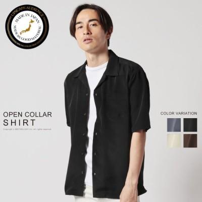 UPSCAPCE AUDIENCEレーヨンライクピーチファイユ ルーズFITオープンカラーハーフスリーブシャツ