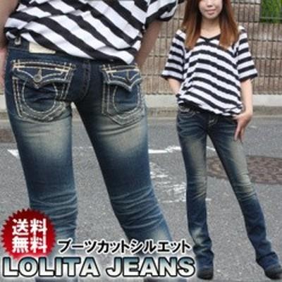 ロリータ新作の美脚ブーツカットジーンズ【Lolita Jeans】【ロリータジーンズ】■lo-569