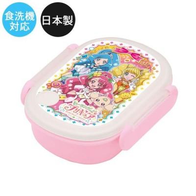 ヒーリングっど プリキュア 弁当箱 日本製 国産 食洗機対応 電子レンジ対応 ランチボックス 敬老の日