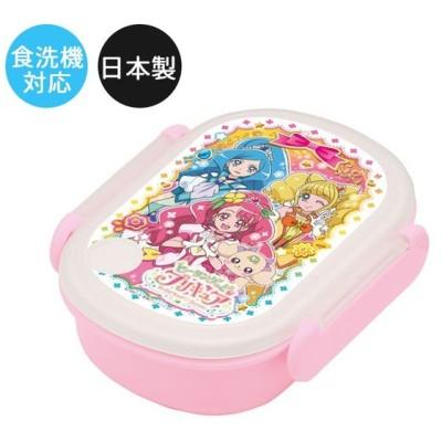 ヒーリングっど プリキュア 弁当箱 日本製 国産 食洗機対応 電子レンジ対応 ランチボックス おきべん