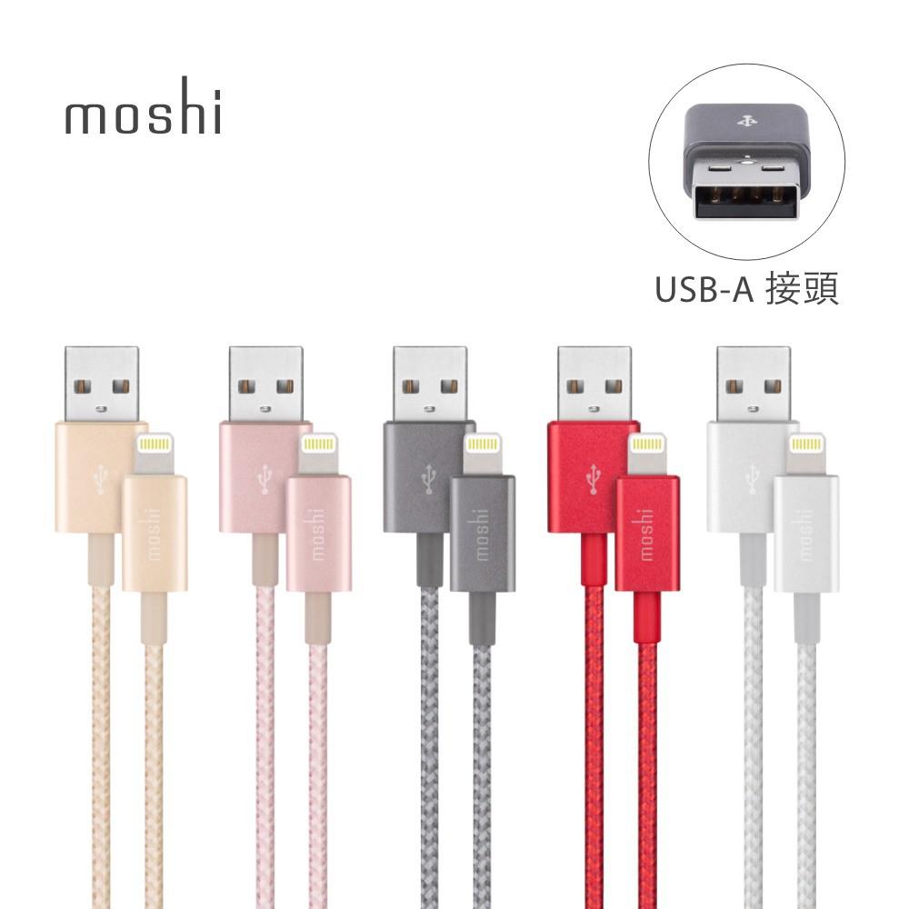Moshi Integra【USB-A】to【Lightning】充電傳輸編織線(1.2 m)iPhone
