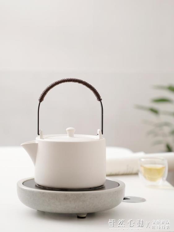 煮茶壺電陶爐煮茶器套裝家用陶瓷茶具泡茶小型花茶壺蒸茶爐燒水壺