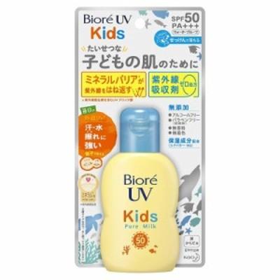 ビオレ UV キッズ ピュアミルク 70ml 【化粧品】