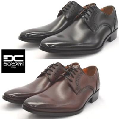 ANTONIO DUCATI アントニオ ドゥカティ 1175 ビジネスシューズ 靴 メンズ 飾り穴 外羽根 プレーントゥ 本革 (nesh) (送料無料)