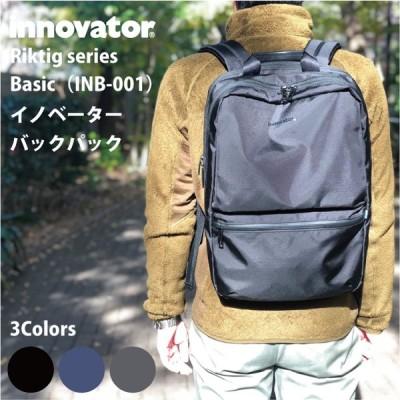 イノベーター INB-001 Basic バックパック リュックサック INNOVATOR