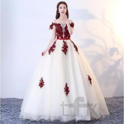 カラードレス ロング  オフショルダー カラードレス 二次会 パーティードレス  編み上げ 花嫁 ウェディングドレス ウエディング 結婚式 演奏会
