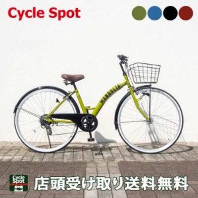 自転車 シティ車 マンドリン サイクルスポットオリジナル 6段変速 オートライト