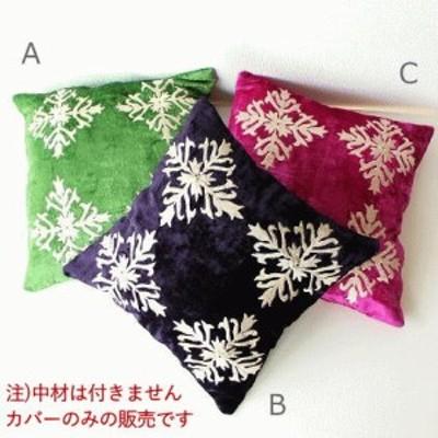 クッションカバー 45×45cm おしゃれ かわいい 刺繍 正方形 アジアン エレガント グリーン 刺繍ベルベットクッションカバー 3カラー