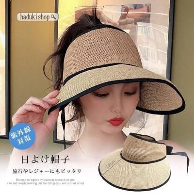 キャスケット 麦わら帽子 日よけ帽子 レディース 春夏 旅行やレジャーにもピッタリ 紫外線対策 オシャレ ニット帽 アウトドア