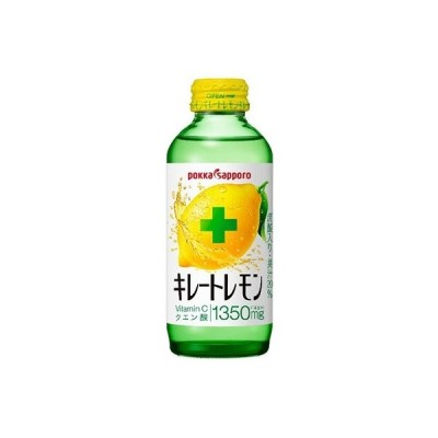 北名古屋市 ふるさと納税 キレートレモン155mlビン×24本