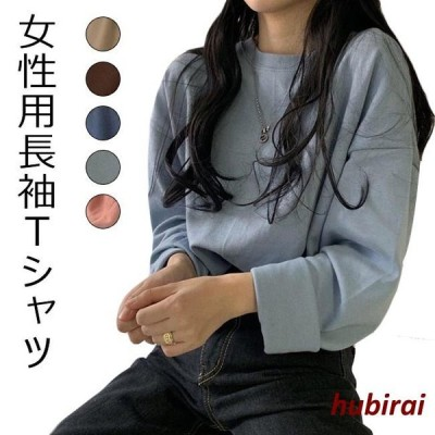 長袖Tシャツ レディース Tシャツ ゆったり 長袖 カットソー クルーネック 女性 トップス シンプル 無地 重ね着 肌着