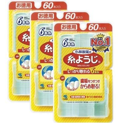 小林製薬小林製薬の糸ようじ フロス&ピック デンタルフロス 60本 1セット(3個) 小林製薬