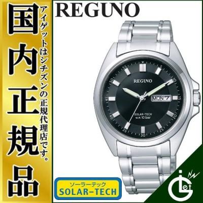 シチズン腕時計 KH5-714-51【正規品・お取り寄せ】 CITIZEN REGUNO シチズン レグノ ソーラーテック搭載  デザイン性と機能性を兼ね備えたスタンダードウオッチ