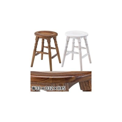 スツール 腰掛 椅子/天然木 ミンディ/1脚/W33 D32 H45/2色