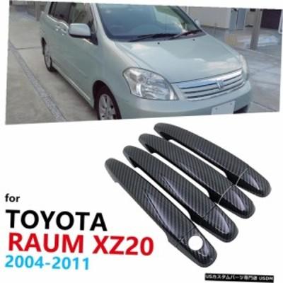 輸入カーパーツ グロスブラックカーボンファイバーカードアハンドルカバートリムセットトヨタラウムXZ20 20 MK2 2004?2