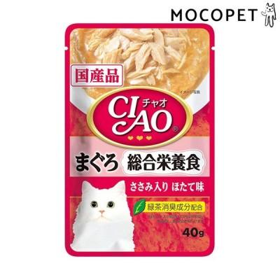[チャオ] パウチ 総合栄養食 まぐろ ささみ入り ほたて味 40g 4901133619892 #w-159186-00-00