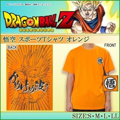 ドラゴンボール 悟空 スポーツTシャツ X513-601 オレンジ・A14 男女兼用 Lサイズ|b03