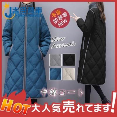 中綿コート ダウンコート レディース ロング丈 軽い 秋冬 アウター 中綿ジャケット ダウン風コート フード付き 厚手 暖かい 大きいサイズ 防寒