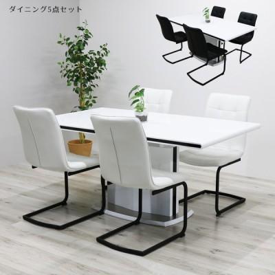 ダイニングセット ダイニングテーブルセット 伸長式 4人用 4人 伸長式テーブル 北欧 白 ホワイト おしゃれ ダイニング テーブル