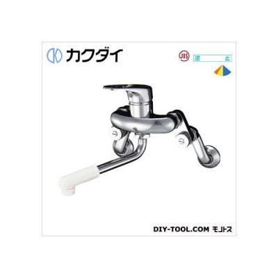 カクダイ(KAKUDAI) シングルレバー混合栓 192-333 1