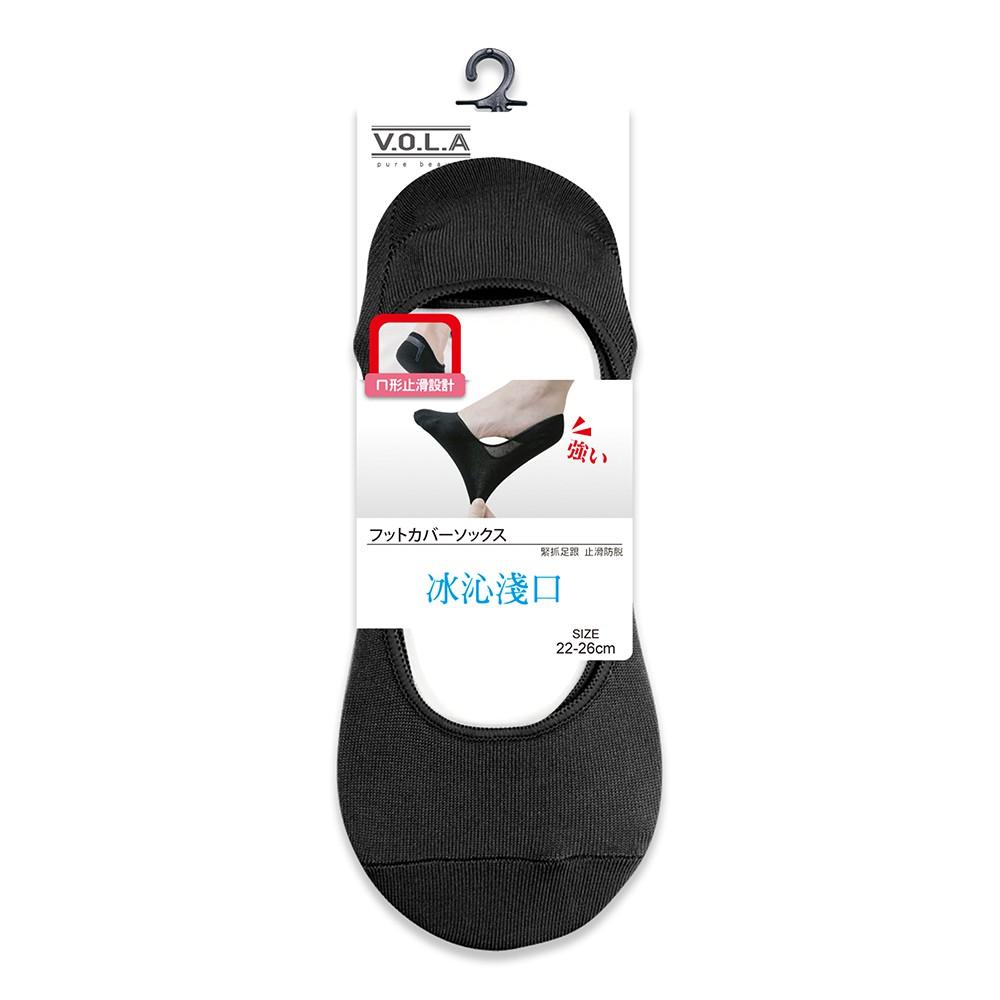 VOLA ㄇ型止滑冰沁淺口襪套-黑【康是美】