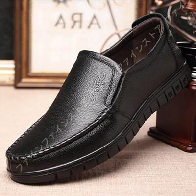 コンフォートシューズ メンズ ビジネスシューズ 本革 防滑 通気性 レザー ビジネス ウォーキングシューズ ウォーキング ブラック 黒 革靴 快適 靴 スニーカー