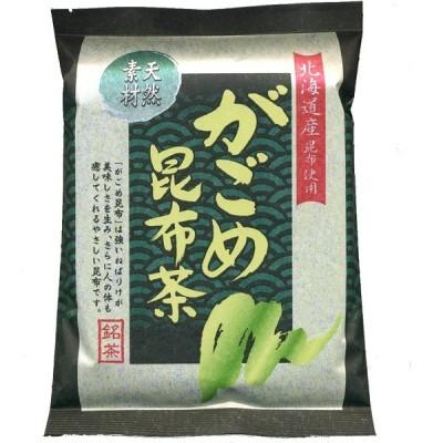 がごめ昆布茶 北海道お土産ギフト人気(dk-2 dk-3)