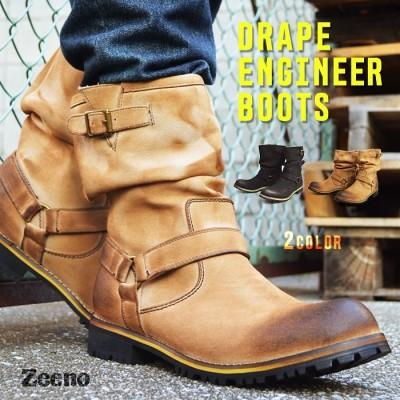 【送料無料】メンズ ブーツ ドレープブーツ エンジニアブーツ メンズブーツ エンジニアブーツ メンズ スエードブーツ ビンテージ Men s boots メンズブーツ