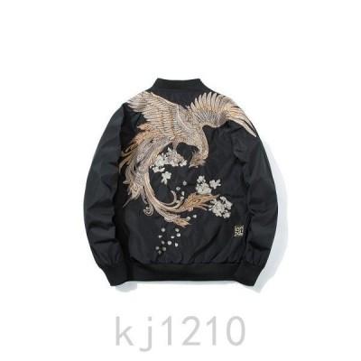 メンズフライトジャケットベースボールジャケットブルゾン刺繍ジップアップアウターカジュアルオシャレ人気ファッションS~3XL4色
