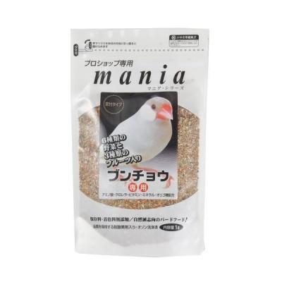 【黒瀬ペットフード】maniaシリーズ  文鳥 1L