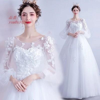 ホワイトドレス Aライン ウェディングドレス 袖あり 披露宴 花嫁 ブライダルドレス お洒落 パフスリーブ エレガント 二次会 結婚式ドレス