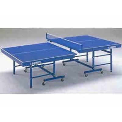 ユニバー 卓球 卓球台  セパレート型 卓球台  UNIVER HK-250