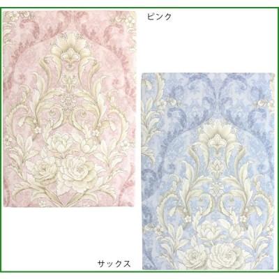 メリーナイト 日本製 綿100% 掛け布団カバー セレナーデ シングル 150×200cm サックス・223064-76|b03