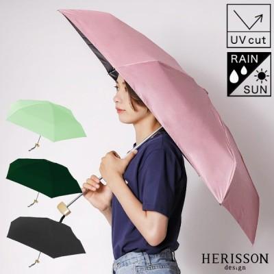日傘 レディース 雨傘 折りたたみ 軽量 2way uvカット uv 紫外線 晴雨兼用 紫外線カット 折り畳み傘 遮熱 折傘