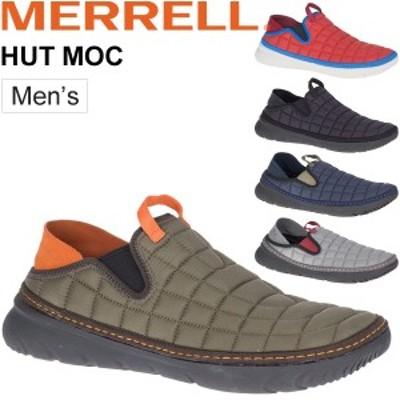 モックシューズ メンズ スリッポン スニーカー メレル MERRELL ハットモック HUT MOC/アウトドア カジュアル ローカット 男性 靴 タウン