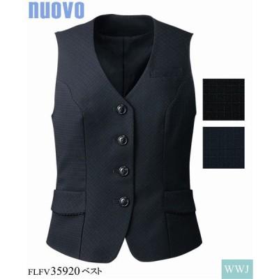 事務服 ハートパネルとチェックの織り柄でシンプルスタイルをエレガントに ベスト FV35920 オールシーズン flfv35920 FOLK