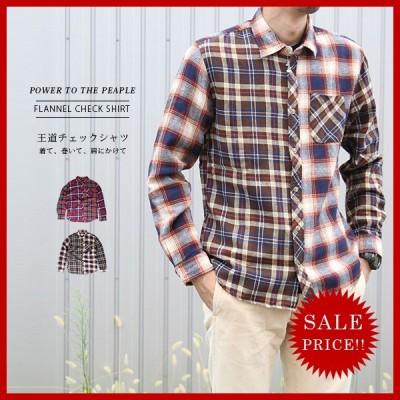 ネコポス対応 チェックシャツ メンズ 長袖 シャツ メンズ 長袖 シャツ メンズ おしゃれ カジュアル アメカジ 全2色展開