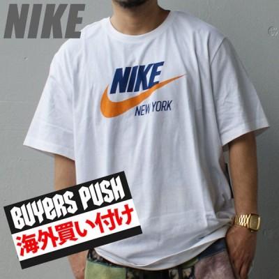 新品 ナイキ NIKE NSW City Tee NEW YORK ニューヨーク Tシャツ WHITE ホワイト 白 BUYERS PUSH 200008713050 半袖Tシャツ