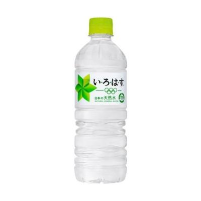 コカ・コーラ い・ろ・は・す 555ml ペットボトル 1ケース(24本)