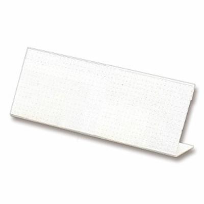 ライオン事務器 カード立 L型(再生PET樹脂製) W230×H80mm 1セット(10個)