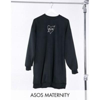 エイソス レディース ワンピース トップス ASOS DESIGN Maternity exclusive oversized sweater dress in black with mum slogan Black