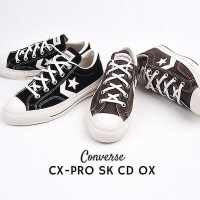 CX-PRO SK CD OX 34200480 34200481 ブラウン ブラック スニーカー