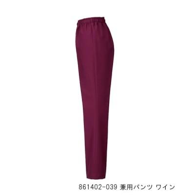 861402-039 アイトス 男女兼用パンツ 医療白衣 白衣 医療 女性