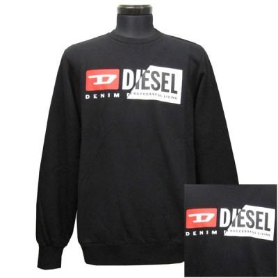ディーゼル DIESEL トレーナー スウェット メンズ(26010)