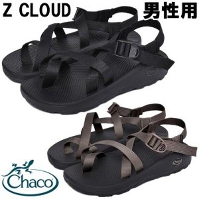 チャコ Zクラウド 2 男性用 CHACO ZCLOUD 2 J106765 メンズ スポーツサンダル (1515-0005)