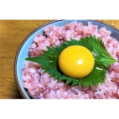 a10-563 天然 鮪 使用 ネギトロ 小分け 赤身 バチ 鮪 焼津