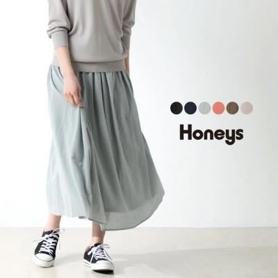 【HONEYS公式】スカート ギャザースカート コットン 綿 無地 ウエストゴム おしゃれ レディース 春 夏 Honeys ハニーズ 綿ギャザースカート