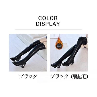 履きやすいロングブーツブーツレディース太ヒールカジュアル美脚おしゃれ秋冬疲れにくい歩きやすいストレッチ